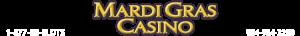 Mardi Gras Casino-logo-mg_logo